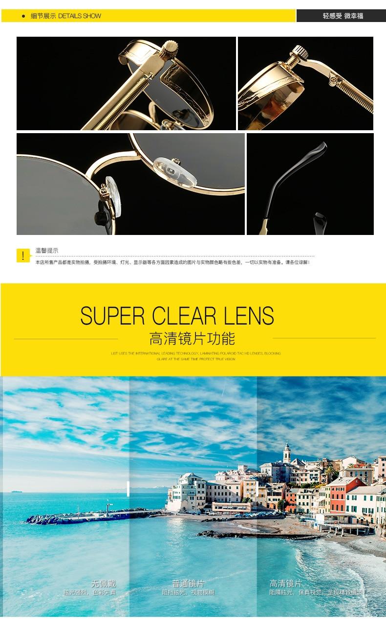 Oculos Sun discount Retro 20