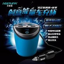 12-24 V de Salida USB Cargador de Enchufe de Encendedor Del Coche Adaptador de Alimentación de Doble Portavasos con Pantalla LED Actual o Voltaje A18