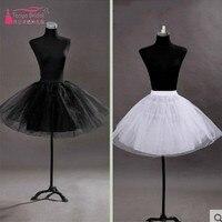 Black And White Ballet Skirt Short Petticoats Wedding Dress Accessories Petticoat Three Plus Hard Line Performance