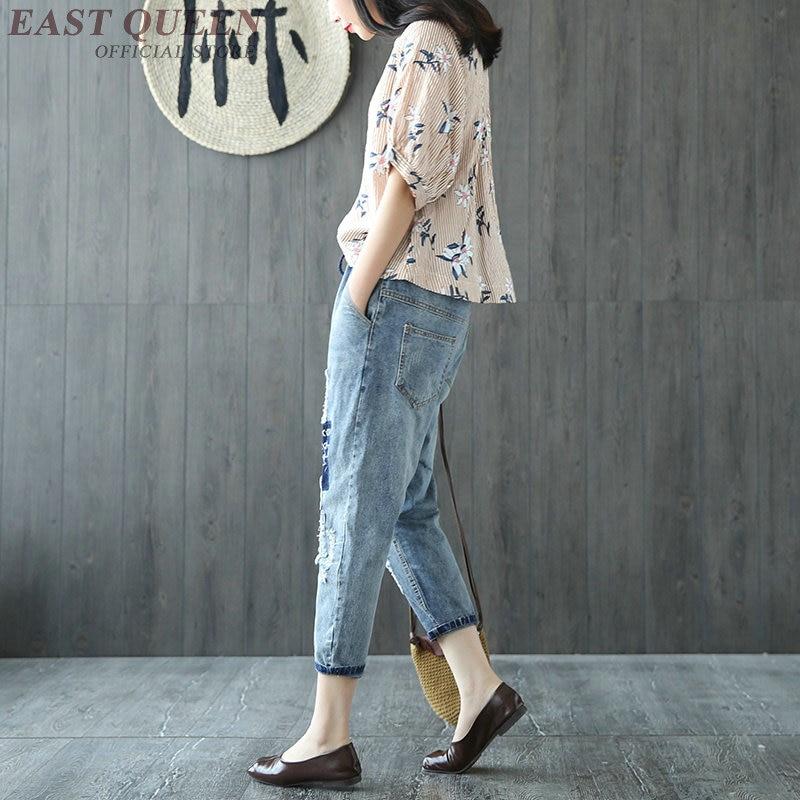 Aa3421 Empalmado Cintura De Pantalones F Mujer Holgados Vintage Cruzados Patchwork 1 Vaqueros Agujero Casual Fondos Elástico Medio Rasgado Cc4cWpOH