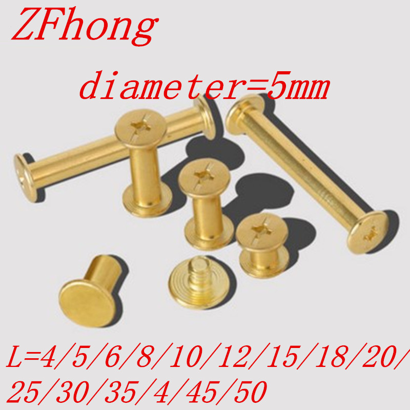 100pcs/lot M5X4/5/6/8/10/12/15/18/20/25/30/35/40/45/50 Brass Plated Chicago Screw ,Account Books Screw, Books Butt Screw, 8 8 hexagon socket screw model self tapping screw speaker speaker m5 10 12 14 16 18 20 25 30 35 40 45 50