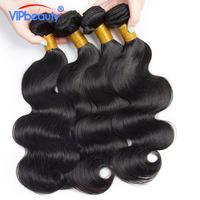 Vip Beauty Indian Body Wave Human Hair Bundles 1 Piece Non Remy Hair Extensions Natural Color