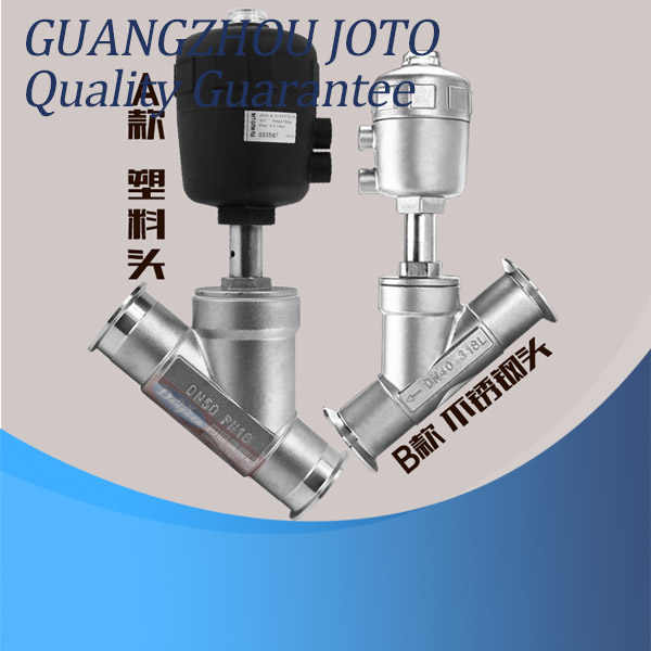 Good Quality Stainless Steel Quick-install Pneumatic Steam Corner Seat Valve Y Type Steam Valve