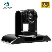 TONGVEO 2.38 Mega Pixel 20X Zoom PTZ USB3.0 Conference Camera FHD 1080i and 1080p VHD203U Webcam 1/2.8 type HDMI Church Camera