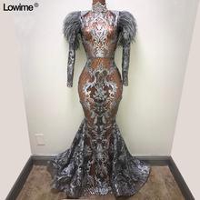 Длинное вечернее платье Русалка с длинным рукавом и перьями