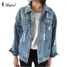 women basic coats autumn and winter women denim jacket 2017 vintage long sleeve loose  jeans coat casual girls outwear