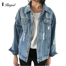 Women Basic Coats Autumn And Winter Women Denim Jacket 2017 Vintage Long Sleeve Loose Female Jeans Coat Casual Girls Outwear