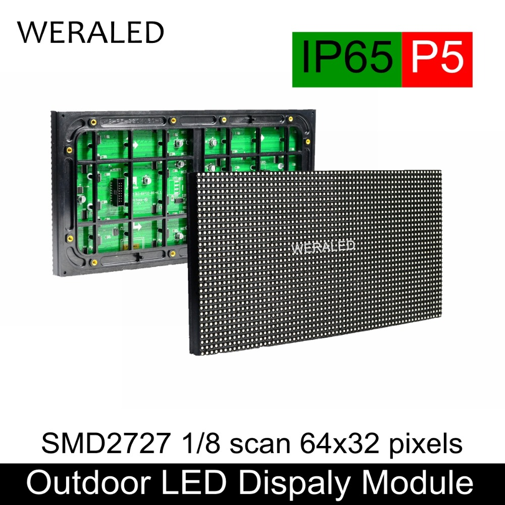 WERALED Outdoor P5 SMD Full Color LED Video Wall Module 320*160mm 64*32 Pixels P5 Outdoor LED Signboard RGB Panel Unit diy kits p10 led display outdoor full color 20pcs 32 16pixel 320 160mm rgb module 5v 40a power supply 4pcs 1pcs control card