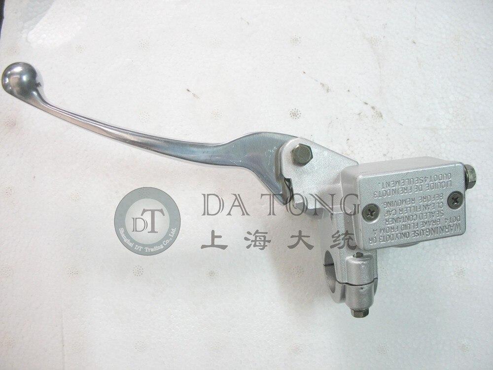 Silver Hydraulic Brake Handle w/ Master Cylinder Left Side for Chinese Scooter Honda Yamaha Kawasaki ATV Moped Motorcycle Parts
