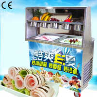air ship double flat pan and 5 buckets fried ice cream machine,fried ice pan machine,stainless steel ice pan ice cream machine