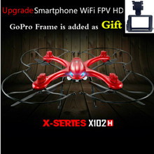 Profession Drones MJX X101 vs mjx x102h Quadcopter 2.4G 6-Axis RC Helicopter with gimbal Drone can add FPV Wifi Camera VS X5C