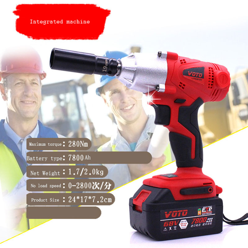 68V 7800mAh Integrated Cordless Electric Wrench Screwdriver Impact Socket Wrench Li Battery Hand Drill Hammer Installation