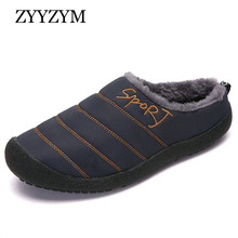 ZYYZYM Men Winter Slippers Unisex Plush Keep Warm Fashion Home Cotton Lovers Slipper Large Size Confortable Rubber Slippers lovers short plush winter warm indoor slippers casual men