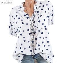 New large size shirt ladies fashion wave casual short-sleeved women