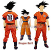 Free Shipping Two Style Kids Adult Dragon Ball Z Son Goku Cosplay Costume