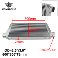 PQY Universal 600*300*76mm Turbo Intercooler OD=2.5 / 3.0 Front Mount intercooler bar&plate PQY IN816