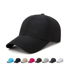 men and women outdoor shade sunscreen baseball cap summer fight network hat New Summer fashion punch breathable quick-drying