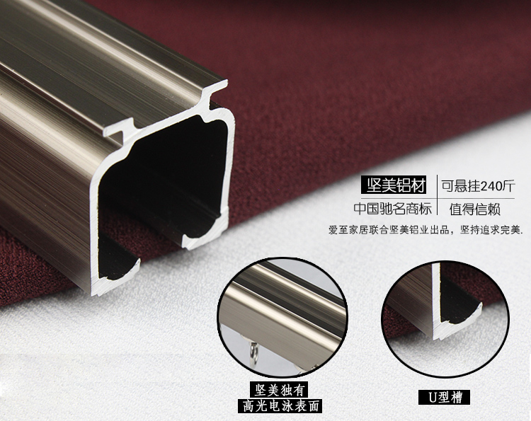 Curtain Rail Track Promotion-Shop for Promotional Curtain Rail ...