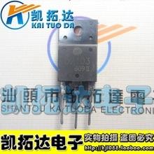 Si  Tai&SH    D2103 2SD2103  integrated circuit