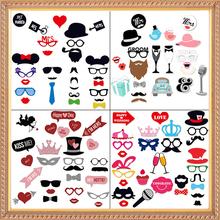 2017 Nova Decoração Do Casamento Photo Booth Props Óculos Bigode Engraçado Fontes do Partido de Aniversário Photobooth 22/27/31 Pcs(China (Mainland))