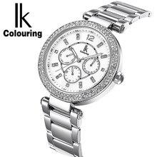 Новые IK моды Кварцевые Часы С Бриллиантами световой стали смотреть водонепроницаемый женский досуг