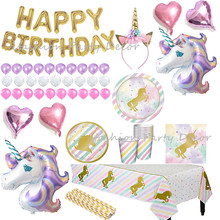 Unicorn Party Tableware Decorations Supplies Paper Plates Cups Napkins Straws Tablecloth Happy Birthday Foil Unicorn Balloons