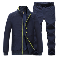 Применение для 130 кг Термальность Зимний спортивный костюм большой Размеры 7XL 8XL Для мужчин Спорт Костюмы флис Ткань свободные теплая спорти