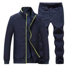 Использовать для 130kg тепловой зимний спортивный костюм большой размер 7XL 8XL мужчины в спорт костюмы флис ткань свободный теплый тренажерный зал одежда мужчины бег наборы
