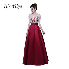 It's Yiiya Sleeveless Illusion Strapless Wedding Dresse Ball Gowns Appliques Color Bridal Frock Vestidos De Novia Casamento X224