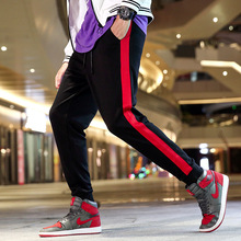 Easy and comfortable male sports pants hip hop style famous brand small feet guard pants loose beam foot Harlan long pants цена 2017