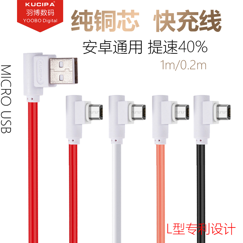USB 2.0 Male Left Angle 90 Degree to Micro usb male Left Angle 90 Degree Data Charging Cable for Samsung S6 S7 Note5 20cm 100cm charging docking station w usb data charging cable for samsung galaxy note i9220 black