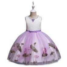 Girls Dress Princess Formal Evening Wedding Gown Tutu Summer Party Elegent