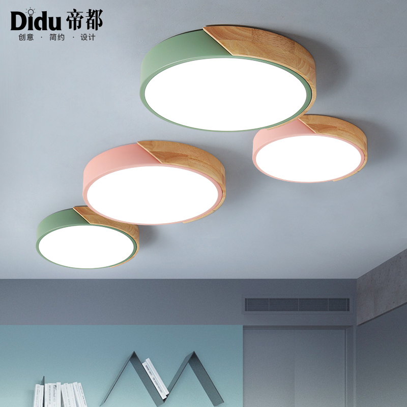 ultra-thin LED Wooden Ceiling Lights for the living room chandeliers Ceiling fixture for the modern ceiling lampultra-thin LED Wooden Ceiling Lights for the living room chandeliers Ceiling fixture for the modern ceiling lamp