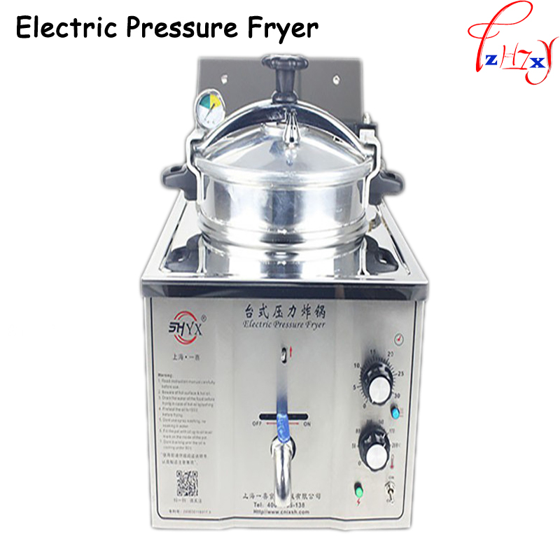 220V 16L Stainless Steel Commercial Cooking Fried Chicken/ Duck/ Fish/ Meat/Vegetable /Chips Electric Pressure Fryer MDXZ-16 1pc