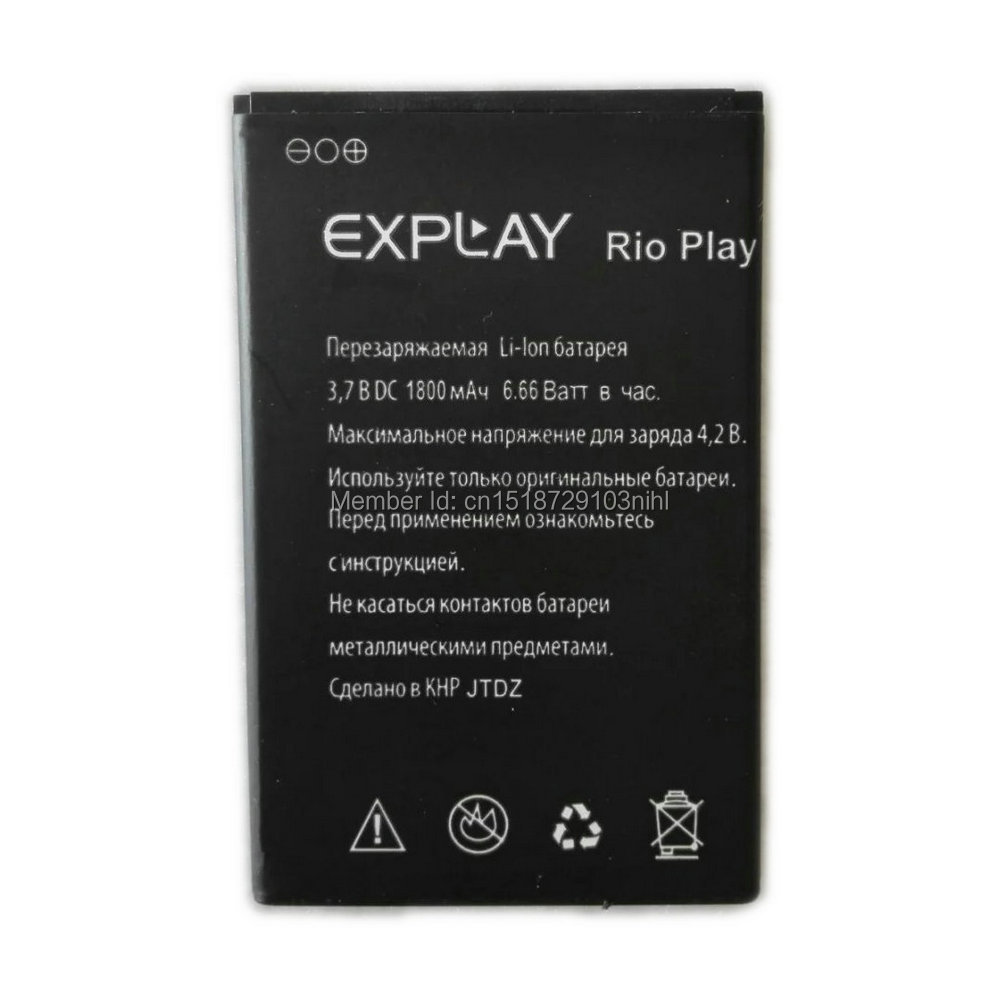 New 1800mAh Battery For Explay Rio Play High Quality Mobile Phone Replacement Li-ion Battery+ Tracking Cord