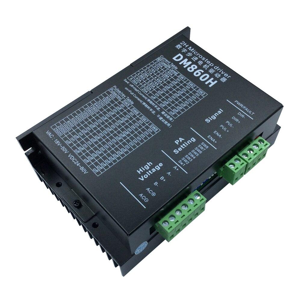 DM860H 2-Phase 32-Bit DSP Digital Stepper Motor Drive Input Voltage DC24~80V or AC 18~50V fit for Steper Motor 86 Nema34 motor drive 4 5a 50v single axis stepper motor drive for 42 57 86 stepper motor drive