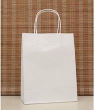 30PCS/lot white color paper gift bag Festival Paper bag with handles Fashionable cloth bags Excellent Quality 27*21*11cm