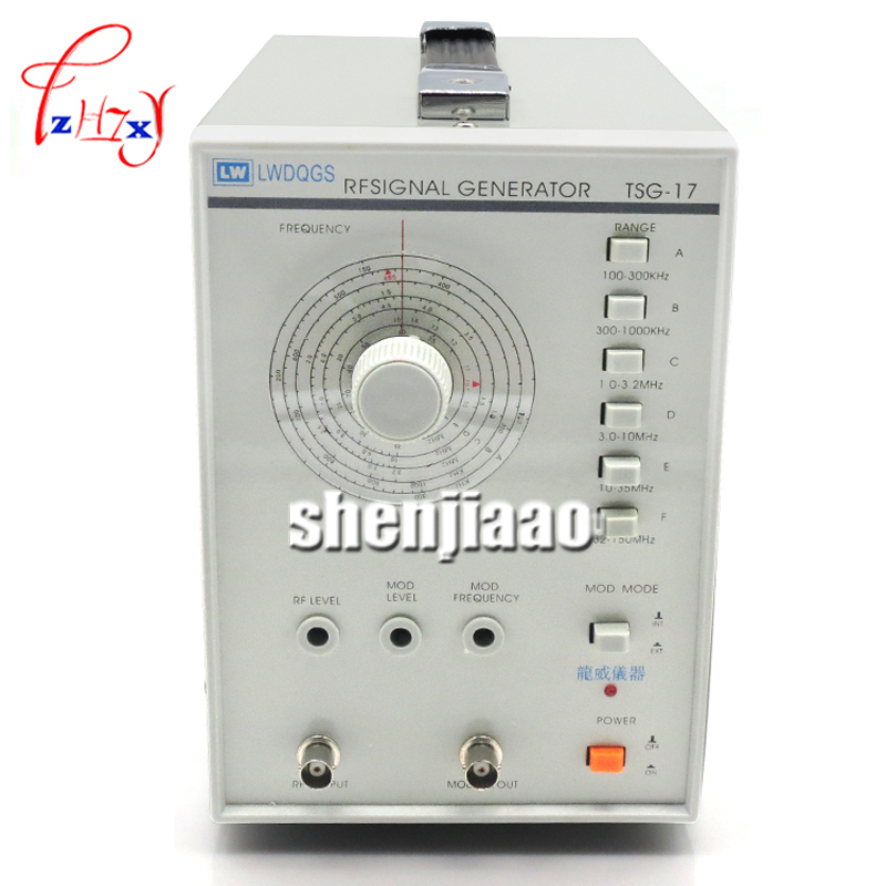 TSG 17 High Frequency Signal Generator from 100 KHZ to 150 MHZ Signal Frequency