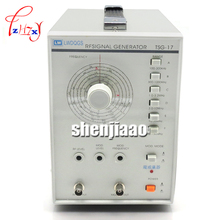 TSG-17 High Frequency Signal Generator from 100 KHZ to 150 MHZ Signal Frequency