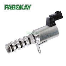 Электромагнитный клапан распределительного вала VVT 23796-ED00D для Nissan Versa 1.6L 23796ED00D 23796-ED00D 23796-ED000 23796ED000
