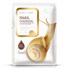 BIOAQUA Snail Dope Moisturizing Mask Whitening Wrapped Mask Oil Control Facial Masks Smooth Face Mask Skin Care rorec 7pcs snail moisturizing face mask hydrating nourishing whitening facial mask wrapped peel mask skin care