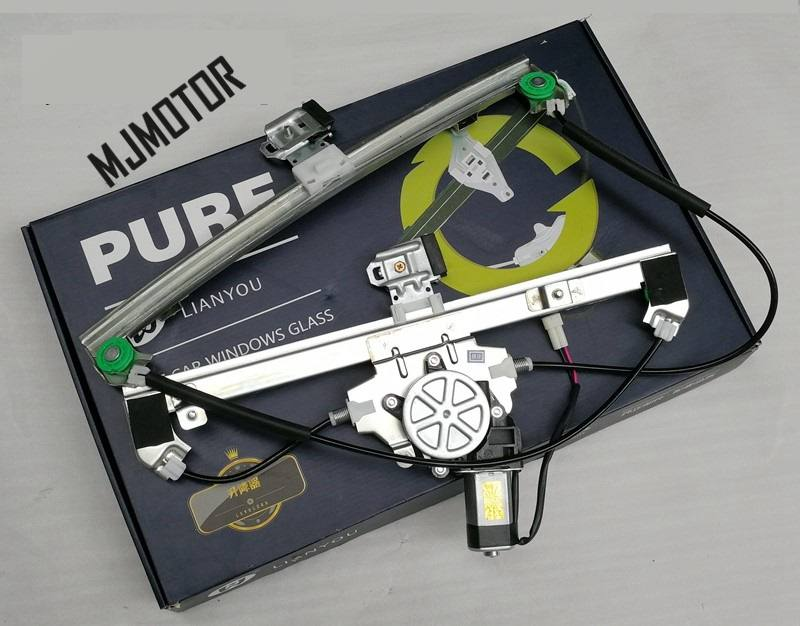 1kit Window regulator assy with motor Left Right side Front Rear side for Brilliance BS4 M2