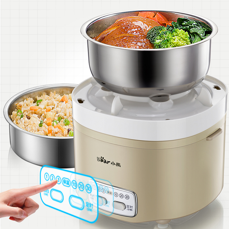 Bear Electric Lunch Box Double Layer Pluggable Heating Cooking Insulation Reservation Timing Rice Cooker for Home Light Gray bear 2 layer multi electric lunch box 1 6l for home and office mini rice cooker box container reservation timing