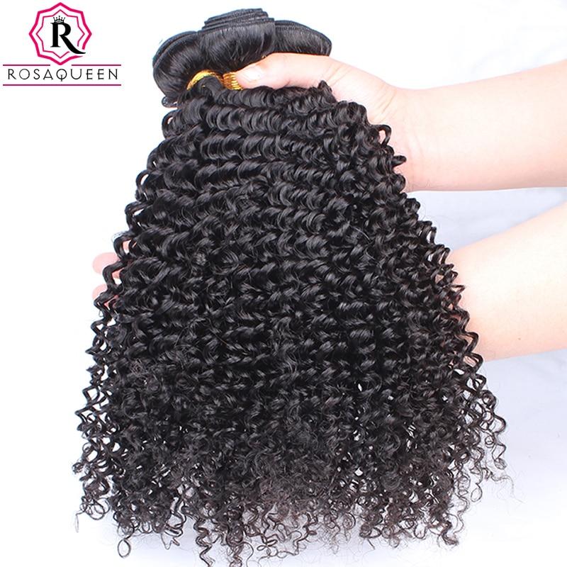 Malaysian Virgin Hair Kinky Curly Hair Weave Bundles Natural Black Color 100% Human Hair Extensions Rosa Queen Hair Products