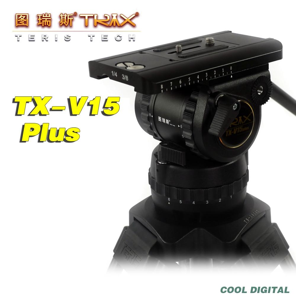 TERIS TRIX TX-V15 Plus TS150 Professional Video Camcorder Tripod Head Fluid Head Load 15KG for Camcorder Film cameraTERIS TRIX TX-V15 Plus TS150 Professional Video Camcorder Tripod Head Fluid Head Load 15KG for Camcorder Film camera