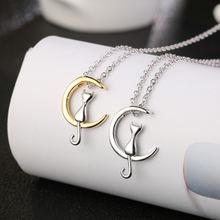 Женское ожерелье с кулоном в виде Луны серебристого/золотого