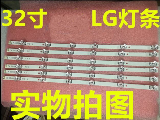 New original 5set 15 PCS 6LED 590mm LED strip for LG 32LB582D LGIT B A 6916L