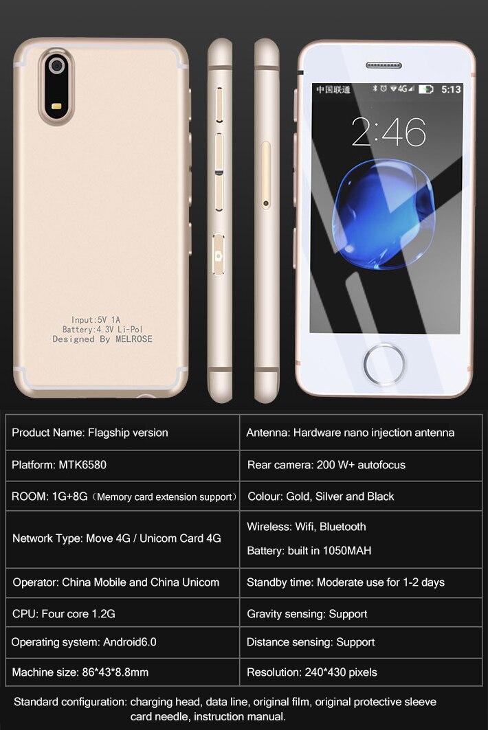 discount MELROSE Phone Pocket 12