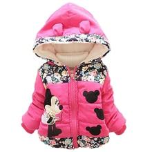 Г. Зимние теплые куртки для девочек Одежда для детей пальто для малышей Верхняя одежда с капюшоном и рисунком Минни для девочек, для От 1 до 5 лет, Детская жилетка