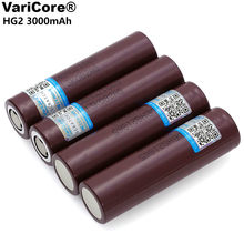 VariCore Original HG2 18650 3000mAh akku 18650HG2 3,6 V entladung 20A gewidmet Power batterie(China)